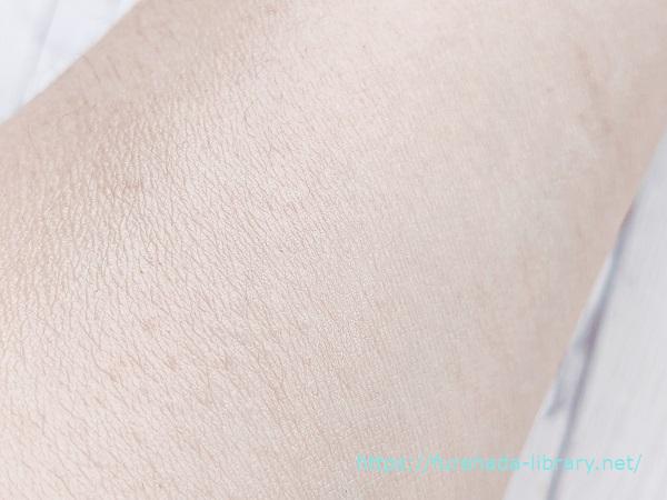 Coyori美容液オイル使用後の肌