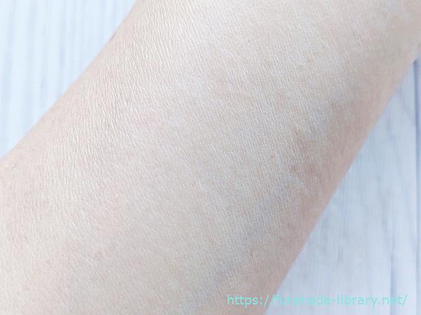 エイキン美容オイルRHC使用後の肌