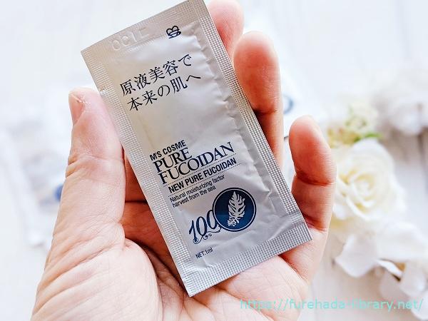 ニューピュアフコダイン高濃度原液美容液