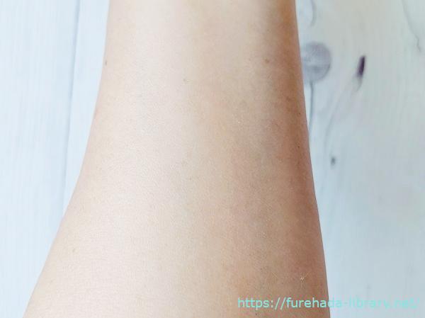 イルコルポミネラルボディシャインジェル使用後の肌