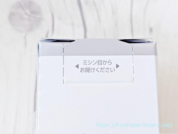 マキアレイベルコントアリフター箱